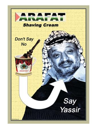 Arafat Shaving Cream