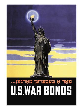 U.S. War Bonds for a Better Tomorrow