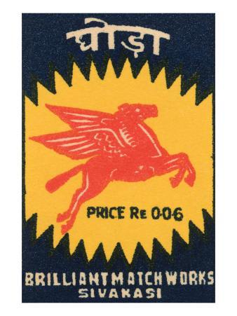 Pegasus - Brillant Match Works
