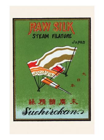 Raw Silk Steam Filature
