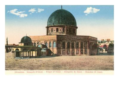 Mosque of Omar, Jerusalem, Israel