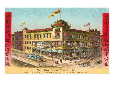 Nanking Fook Woh, Chinatown, San Francisco, California
