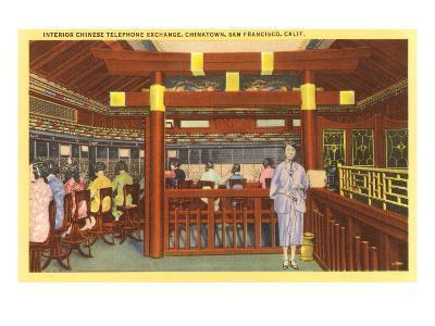 Chinese Telephone Exchange, San Francisco, California