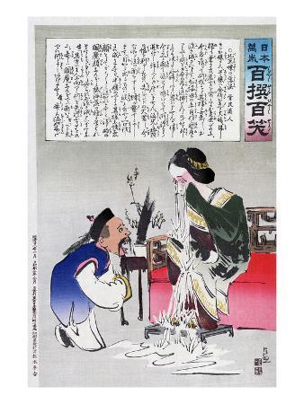 Chinese Cartoon, C1895