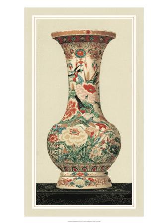 Non-embellished Satsuma Vase II