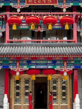 Chinese Restaurant, Old Chinese Quarter, Dazhalan and Luilichang District, Beijing, China, Asia