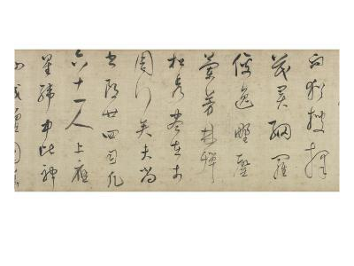 Freehand Copy of Zhang Xu's Writing of the Stone Record (Ink on Silk)