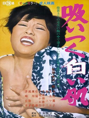Japanese Movie Poster - White Flash