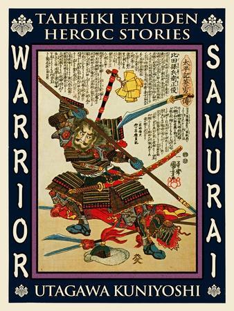 Samurai Kida Muneharu