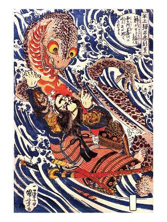 Hanagami Danjo No Jo Arakage Fighting a Giant Salamander