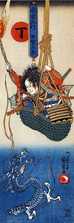 Koga Saburo Suspendeding a Basket Watching a Dragon