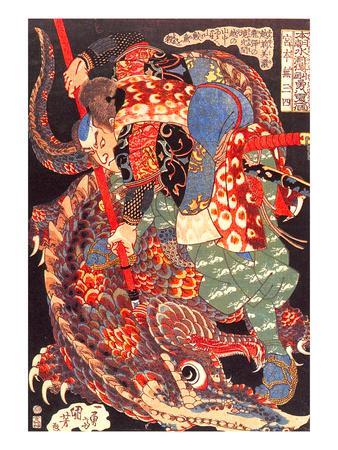 Miyamoto Musashi Killing a Giant Nue