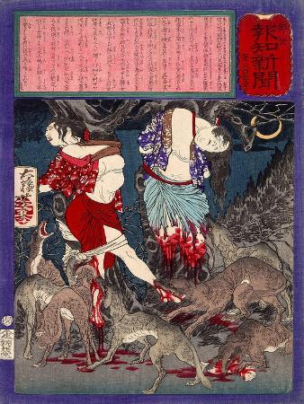 Ukiyo-E Newspaper: Two Women Got Held Up and Tied to a Tree