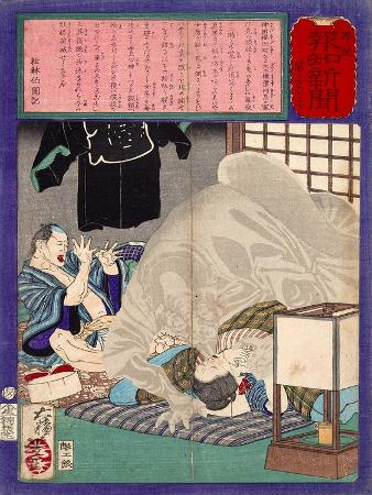 Ukiyo-E Newspaper: Black Monk Monster Kurobozu Attacks a Carpenter's Wife after Midnight