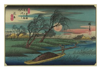 Sampans on the Ohta River