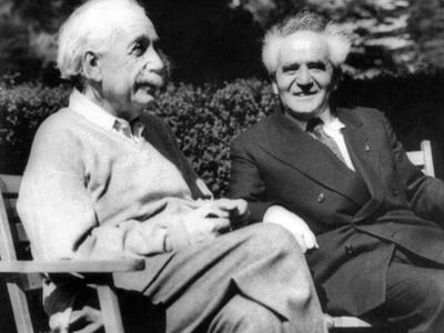 Albert Einstein with Israel's Prime Minister, David Ben-Gurion