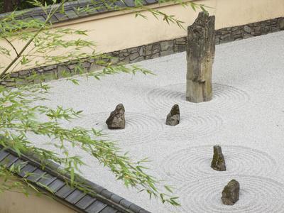 Rock Garden, Portland Japanese Garden, Oregon, USA