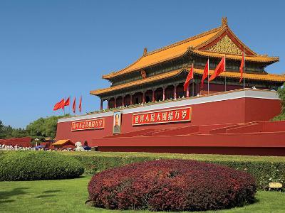 Gate of Heavenly Peace Gardens, the Forbidden City, Beijing, China