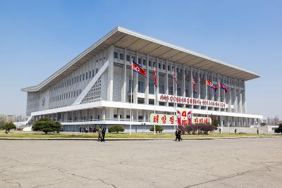 Indoor Sports Stadium, Pyongyang, Democratic People's Republic of Korea (DPRK), North Korea, Asia