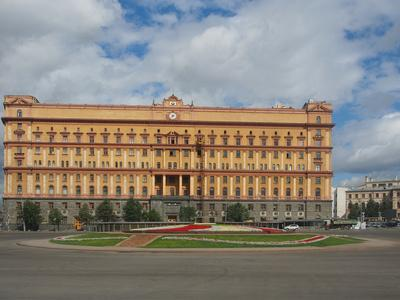 The Infamous Former Headquarters of the Kgb on Lubyanka Square, Moscow, Russia, Europe