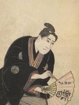 Kabuki Actor Writing On a Fan