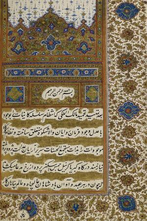 Decorated Text Page From Manuscript Of Historical Notices Of Some Princely Families