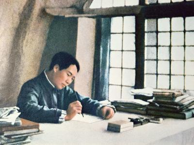 Mao Zedong Writing His 'On Protracted War' in a Cave-Dwelling in Yenan, 1938