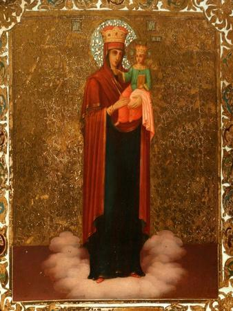 Virgin, Called Plentiful Sky