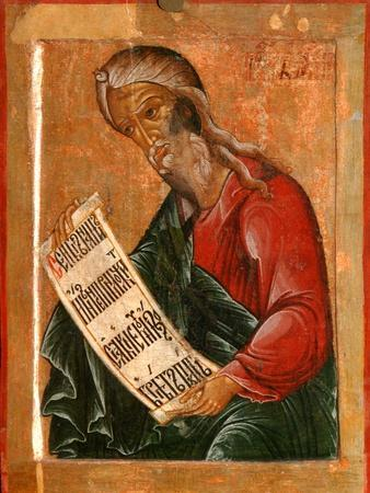 The Prophet Baruch