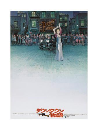 Bugsy Malone, Japanese poster, 1976