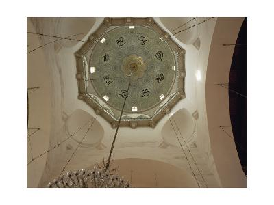 Syria. Damascus. Umayyad Mosque or Great Mosque of Damascus. Inside. Centra Dome