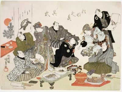 P.61-1938 Painting and Calligraphy Party at the Manpachiro Teahouse