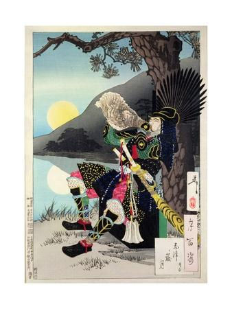 Hideyoshi Blowing a Conch Shell, from '100 Phases of the Moon'
