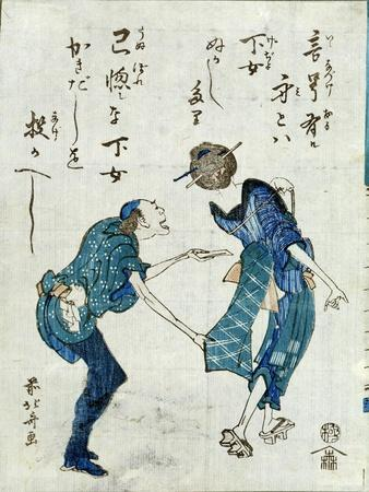 Book Illustration Depicting Two Characters