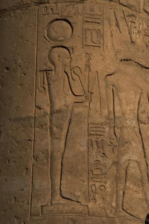 Relief Depicting Khonsu (Khonsar) God of the Moon