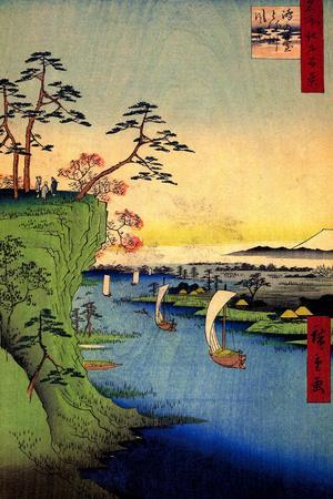 Utagawa Hiroshige View of Konodai and Tone River Plastic Sign