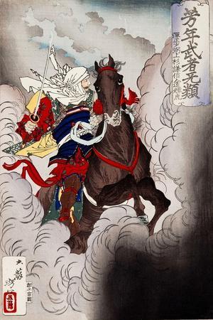 Uesugi Kenshin Riding Through Battle Smoke, from the Series Yoshitoshi's Incomparable Warriors