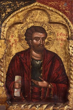 Apostle from Church of Saint Mary Vllaherna