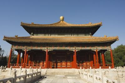 Confucius Temple Imperial College Built in 1306 by the Grandson of Kublai Khan