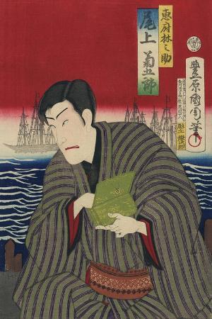 Yokohama Merchant and the Black Ships