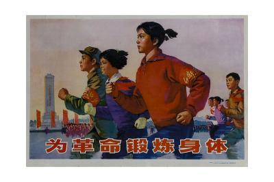 For Life, Chinese Poster