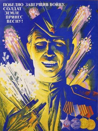 Soviet Poster with World War II Soldier