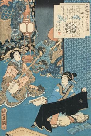 Tale of the Courtesan Komurasaki