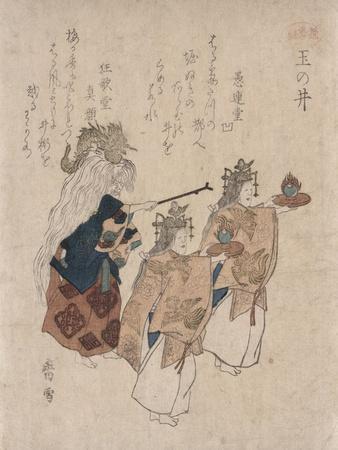 The Yokyoku Tamanoi (Jewelled Well)