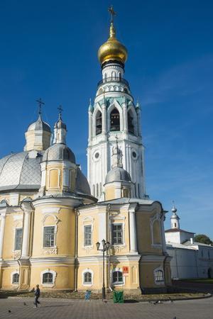 The Kremlin of Vologda, Vologda Oblast, Russia, Europe
