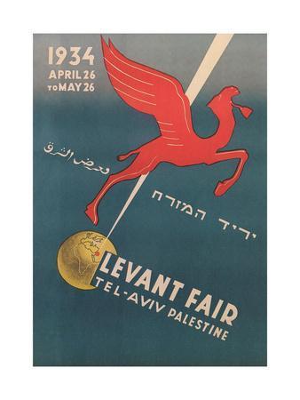 Pegasus, Levant Fair