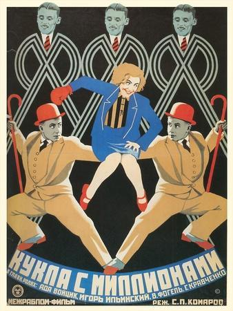 Russian Dancers Film Poster