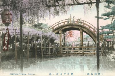 Hump-Backed Bridge, Kameido Tenjin