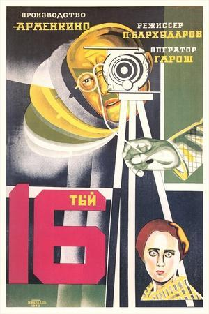 Russian 16th Film Poster