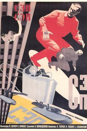 Russian Army Film Poster
